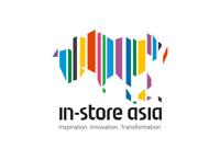 2018年2月亞洲零售業展 IN-STORE ASIA